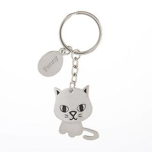Cat Keychain with Moving Head buy at Florist