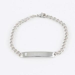 kids-silver-id-bracelet-with-cut-out-cross buy at Florist